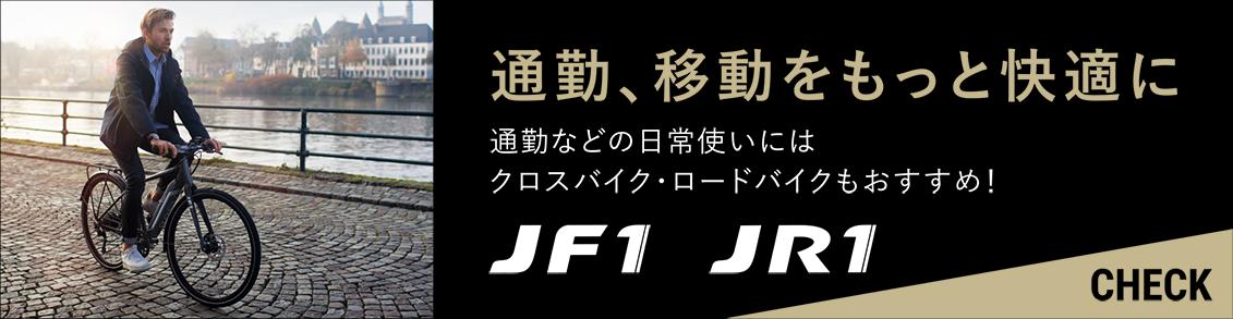 Jシリーズ