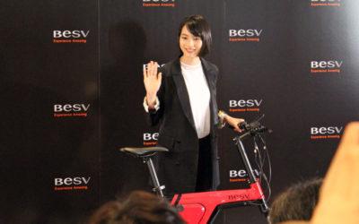 BESV × のん ニューモデル発売記念イベント @GARDEN GALLERY