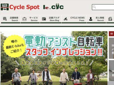 電動アシスト自転車試乗会&製品説明会@ル・サイク等々力店